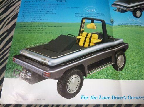 Daihatsu Trek, off road, koncept, prototyp, Tokyo Motor Show 1985, jeżdżace łóżko, namiot, jednoosobowy, ciekawostka, japonia, JDM