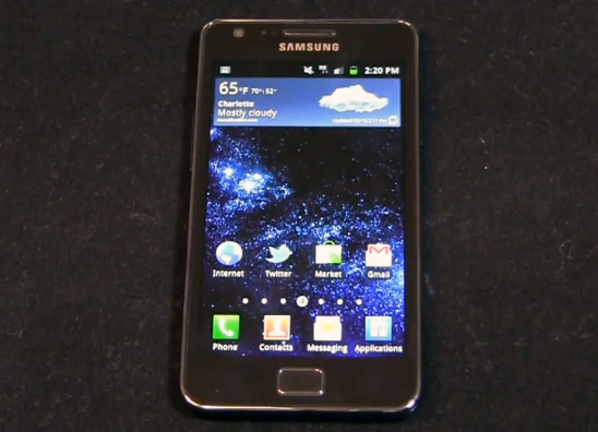 Samsung Galaxy S II Jelly Bean update