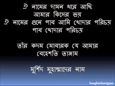bangla islamic new gojol images,bangla nate rasul pictures,islamik ...