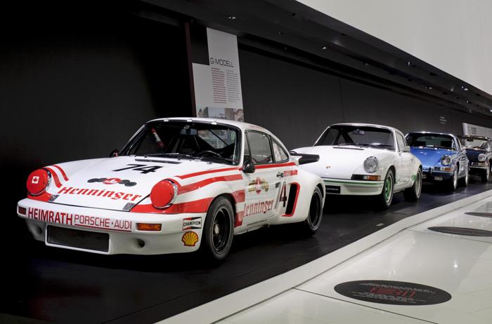 Exposición 50 años del 911