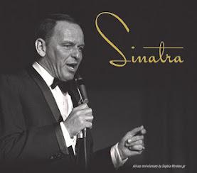 Φρανκ Σινάτρα, η ζωή και τα διάσημα τραγούδια του Frank Sinatra