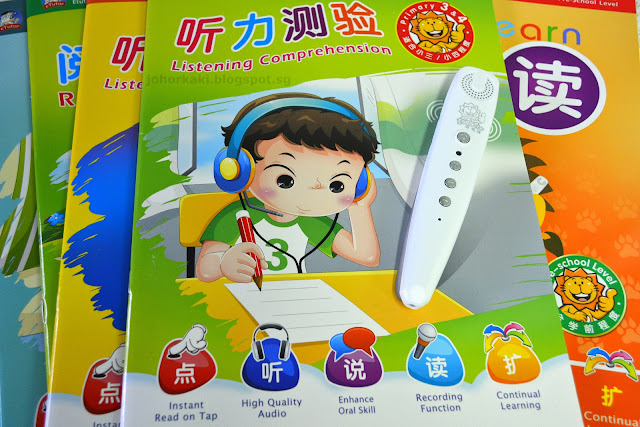 EtutorStar-Reading-Pen-易笔通