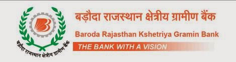 Baroda Rajasthan Kshetriya Office Assistant Recruitment Result 2014