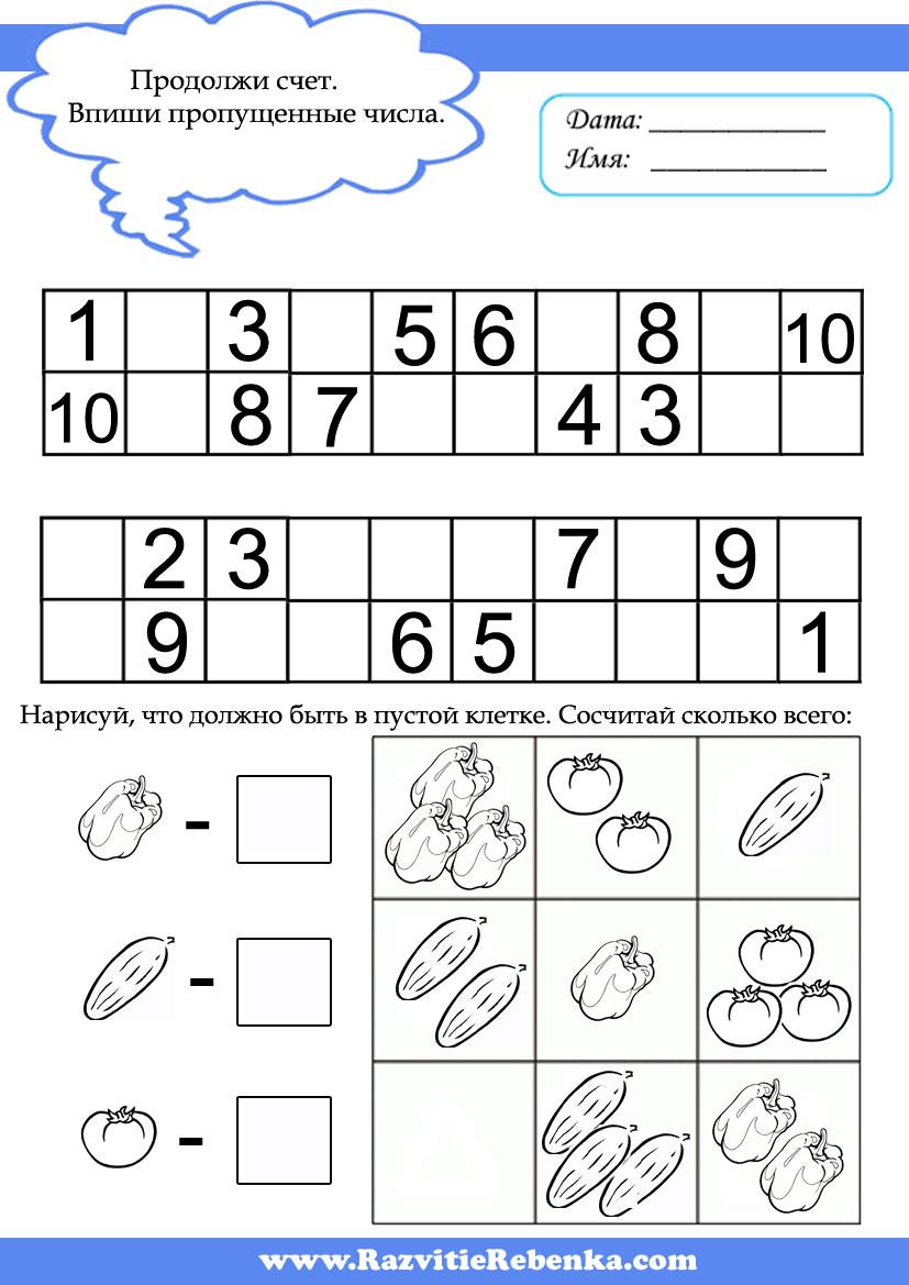 Решебники к Учебникам по Алгебре 7 Класс