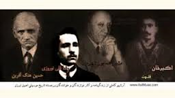 علی اکبر خان نوروزی