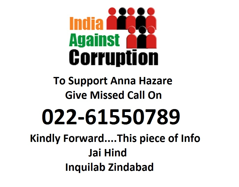 anna hazare 1 Today indian's are suffering due to corruption baba ramadev & anna hazare has become the voice of 121 crores indian's now whole india is marching behind them and they have become like a ray of hope in this nation clouded by the corruption of our politici.