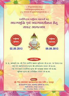 Paryushan Jaipur Khartar invitation