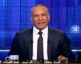 برنامج على مسئوليتى مع أحمد موسى  - - الخميس 23-10-2014