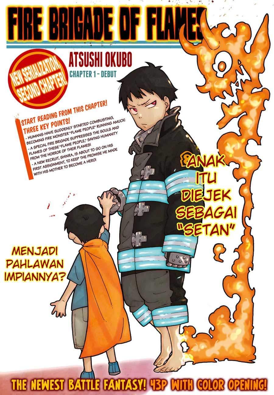Dilarang COPAS - situs resmi www.mangacanblog.com - Komik fire brigade of flames 001 - chapter 1 2 Indonesia fire brigade of flames 001 - chapter 1 Terbaru 2|Baca Manga Komik Indonesia|Mangacan