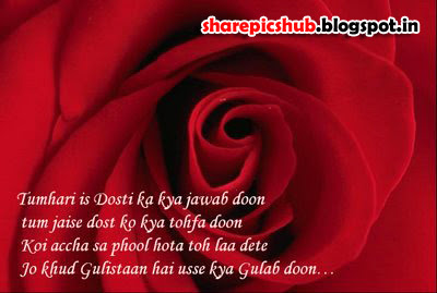 Hindi Shayari For God http://sharepicshub.blogspot.in/search?updated-max=2013-03-19T10:57:00-07:00&max-results=4