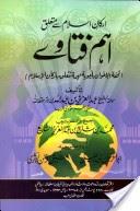 http://books.google.com.pk/books?id=VgdNAgAAQBAJ&lpg=PA1&pg=PA1#v=onepage&q&f=false