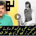 How MQM Target killer Nadeem urf naddu killed MQM