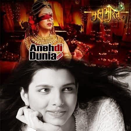 Nama dan wajah asli pemeran mahabharata berita aneh dan share the