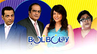 ARY digital comedy drama Bulbulay full episodes online