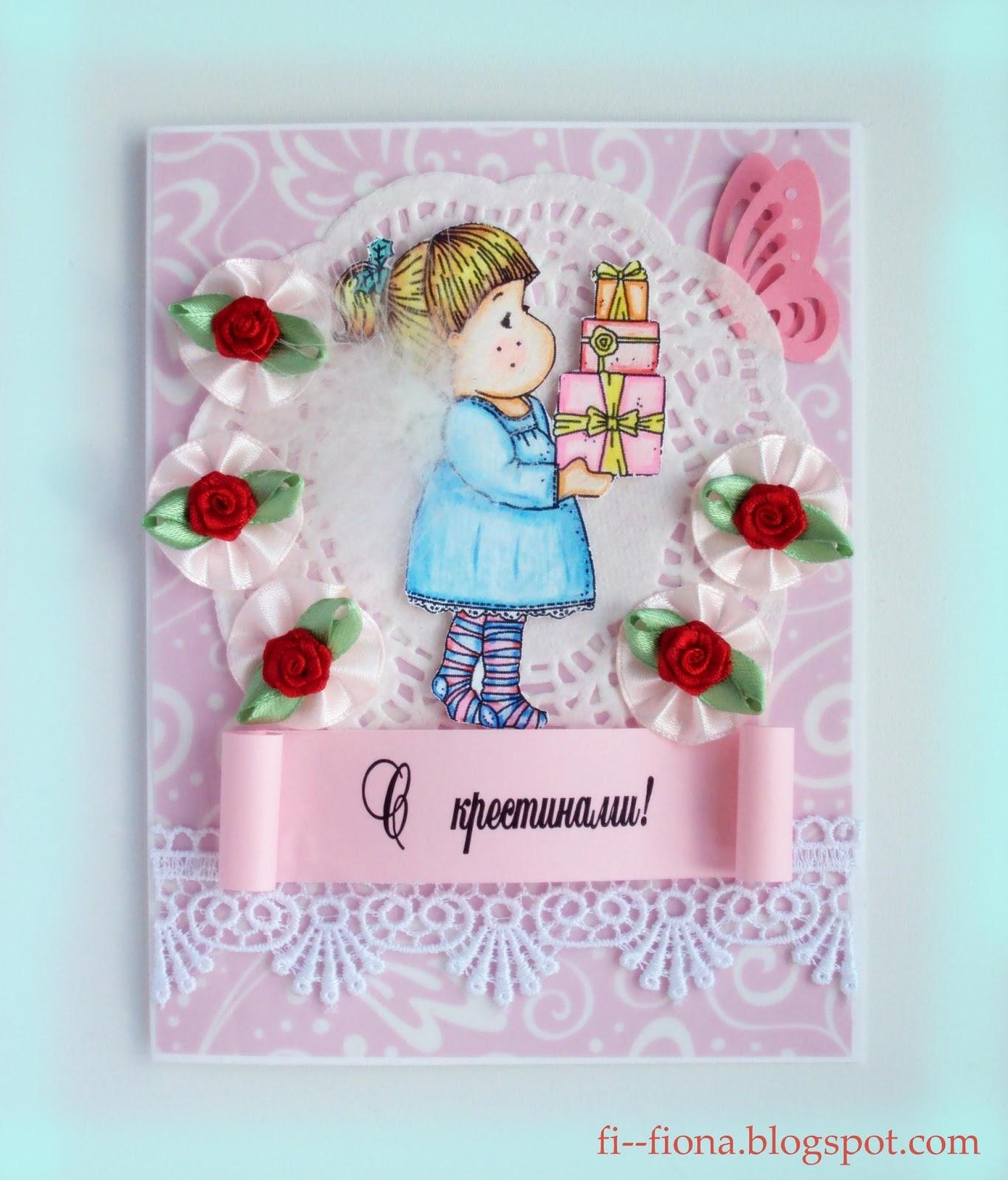 Поздравления с крестинами девочки - Поздравок