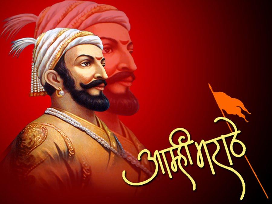 chhatrapati shivaji maharaj   the legend