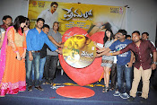 Premalo ABC Movie Audio Release Function-thumbnail-18