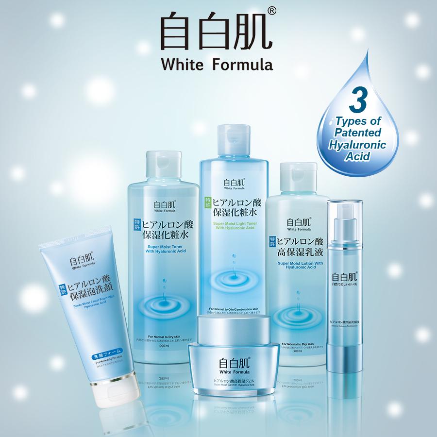 My Current Skincare - White Formula