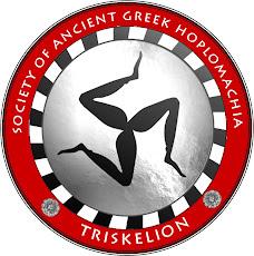 ΤΡΙΣΚΕΛΙΟΝ