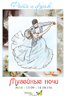 http://internitka.blogspot.ru/2015/09/blog-post_15.html