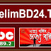 JBSB: Episode: 139 (জহির) 31-January-2016 [HelimBD24.TK]