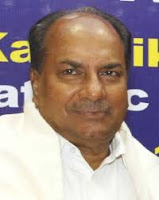 Congress, Conference, A.K. Antony, Inauguration, K.C. Venugopal, Oommen Chandy, Kannur, Kerala, Kannur Vartha, Kannur News, Malayalam news, Kerala News, International News, National News, Gulf News, Health News, Educational News, Business News, Stock news, Gold News.