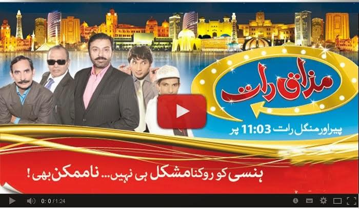Mazaaq Raat Dunya News TV