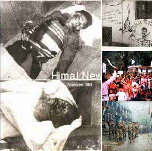 Gorkhaland and The Kalimpong Massacre - July 27th 1986 Part - III