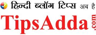 हिन्दी ब्लॉग टिप्स