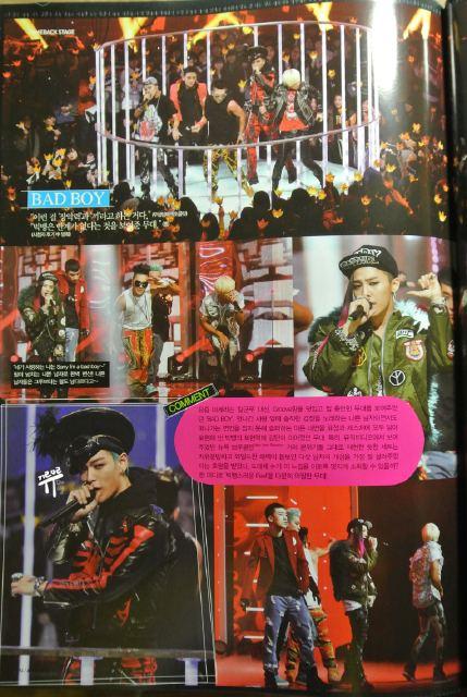 BIGBANG Inkigayo Magazine