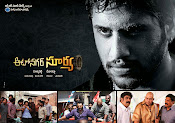Autonagar Surya wallpapers posters-thumbnail-8