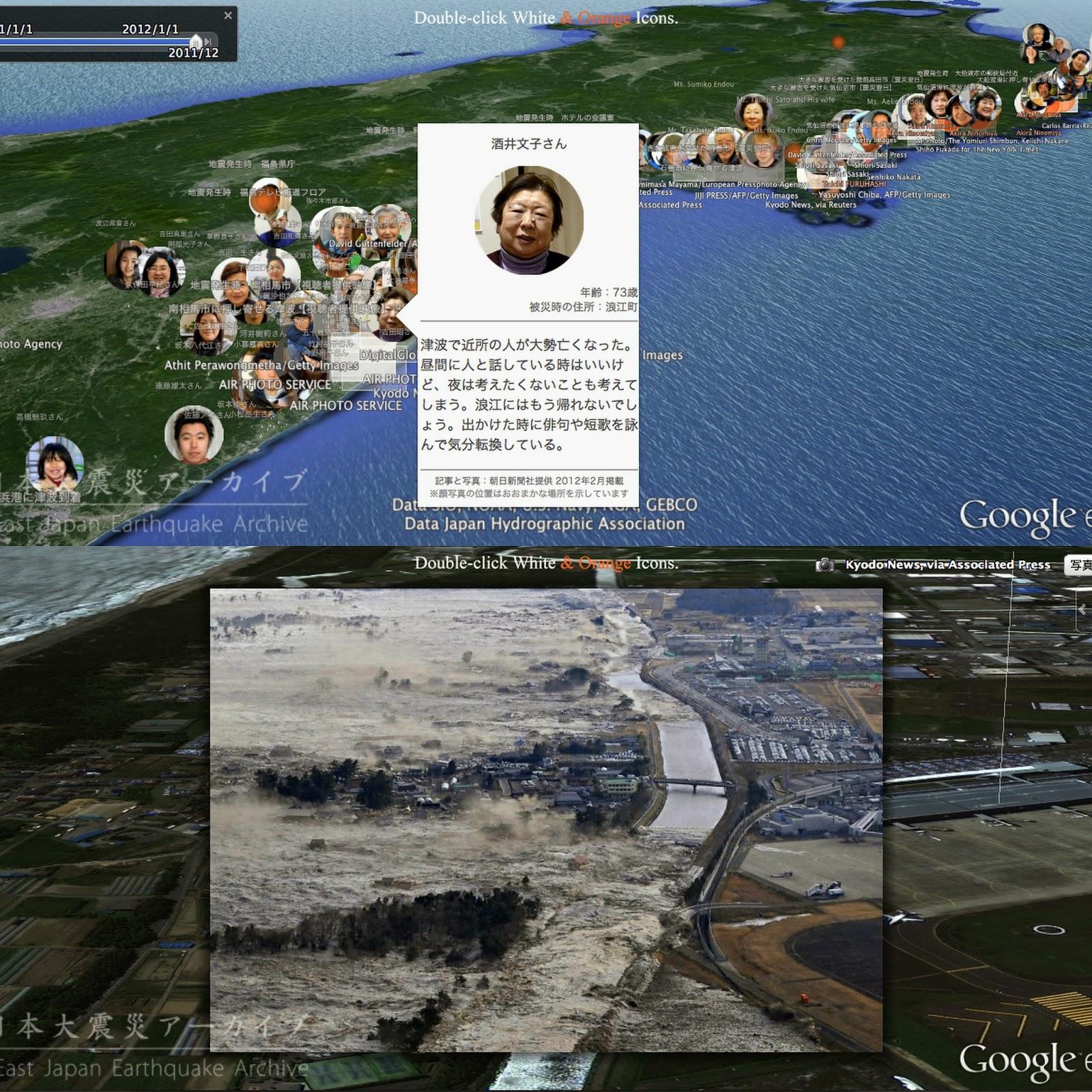「東日本大震災アーカイブ」がグッドデザイン賞受賞&グッドデザイン・ベスト100に選出