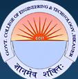 RMCAAT 2014 Logo