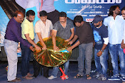 Romeo Movie Audio launch Photos gallery-thumbnail-16