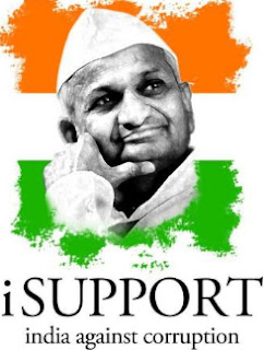 anna hazare mobile sms messages