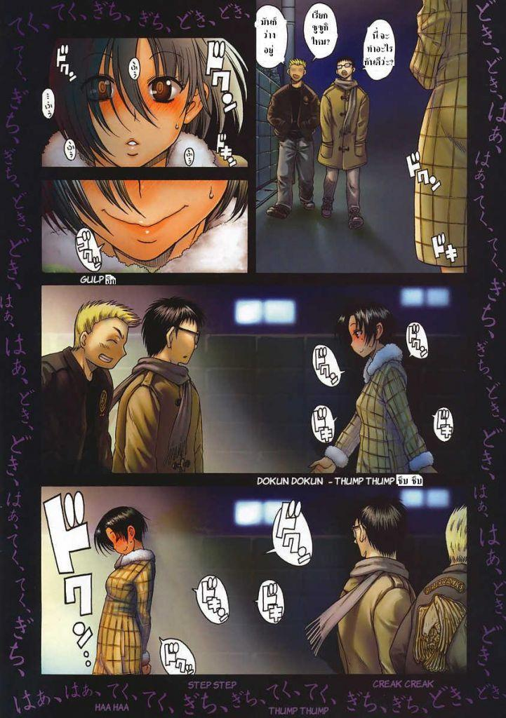 Nana to Kaoru 34 - หน้า 2