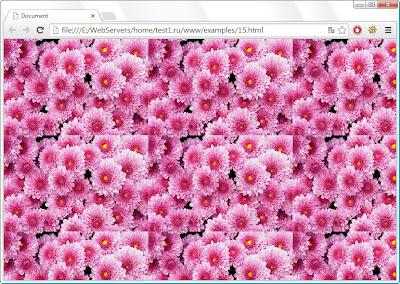Повторяющийся фон сайта на веб-странице