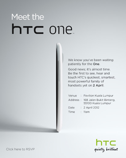 HTC One Series Media Invite to official launch