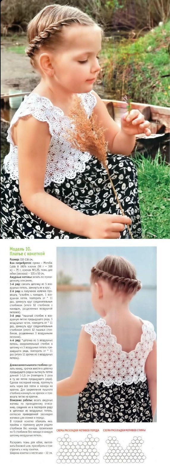 Vestidos veraniegos para niñas ,ideas. | Crochet desde El Tabo.