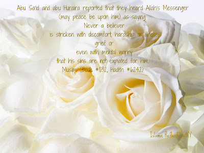 Ramadan hadith of PBUH MUHAMMAD S.A.W
