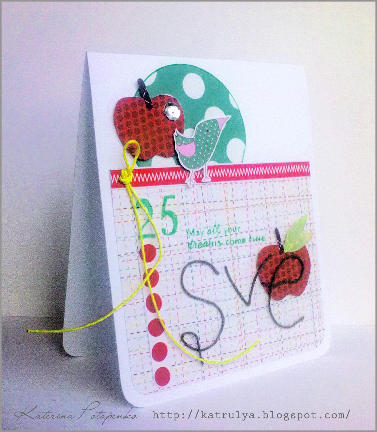 Открыточка с использованием яблочных трафаретов открытки ручной