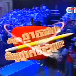 [ CTN TV ] 02-March-2014, Smarter Than Student Grade ? - TV Show, CTN Show,  Did you clever than 5th class student