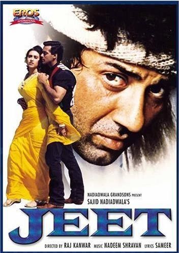 Dil jaly movie