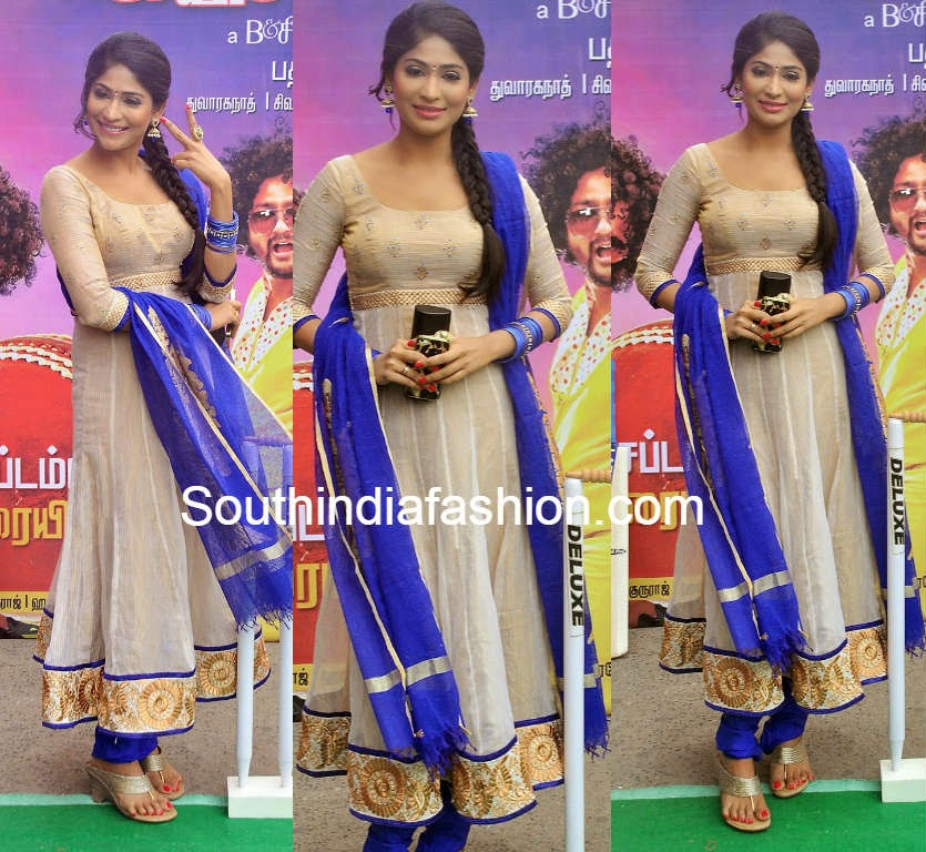 vijayalakshmi at audio release
