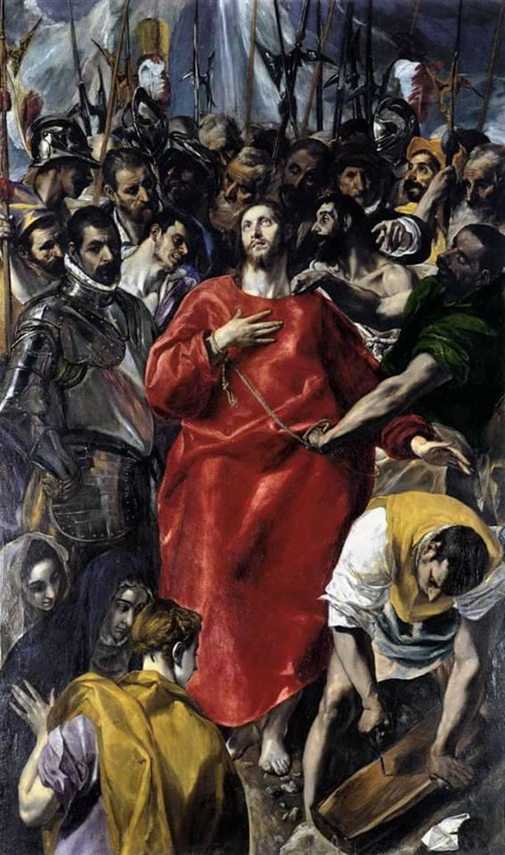Δομήνικος Θεοτοκόπουλος ή El Greco   (Ο Έλληνας)