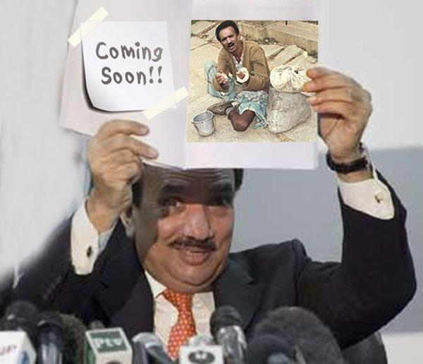 Rehman Malik Funny Pictures   All Funnyrehman malik funny