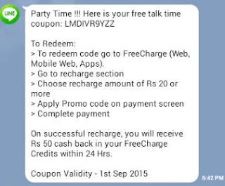 freecharge line recharge coupon