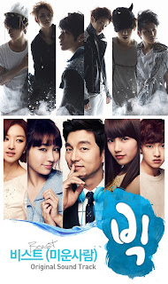 Big Korean Romance Comedy TV Series  | 빅 - South Korean romantic comedy television series  Korean Broadcasting System (KBS)