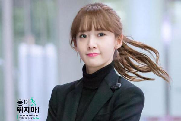 Lee seung gi yoona dating 2018