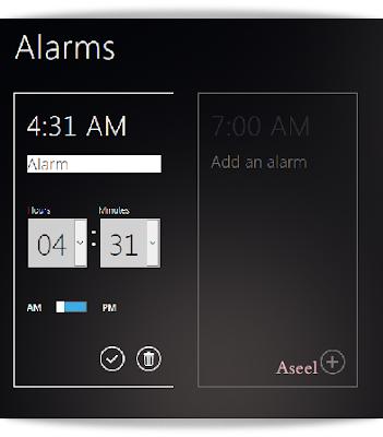 Windows 8 Aseel AlOmran14 كل ما يخص نظام ويندوز Windows 8 ( تحميل وتثبيت ، مراجعة بالصور والفيديو ، مصادر )